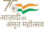 आज़ादी का अमृत महोत्सव (बाहरी लिंक जो एक नई विंडो में खुलेगा)